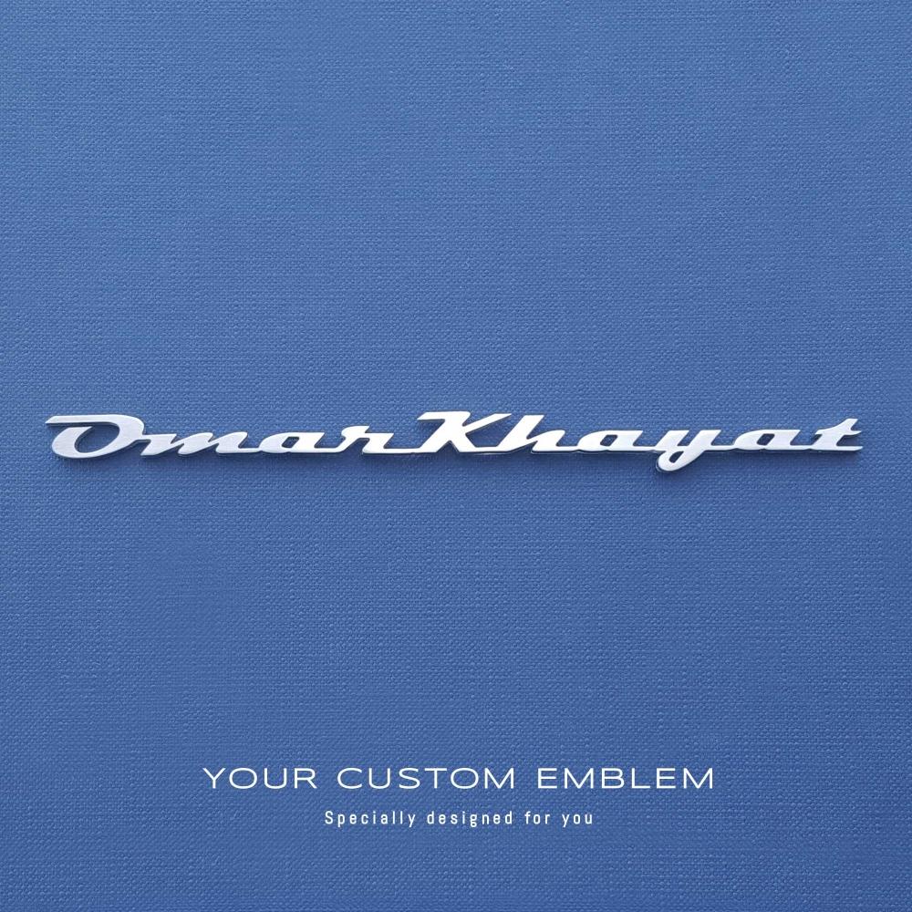 Omar Khayat's custom made emblem in stainless steel